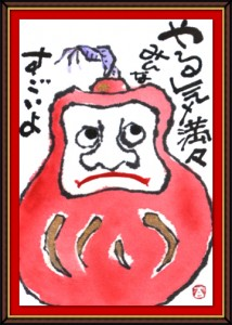 奴奈絵手紙会さんの絵手紙1-5