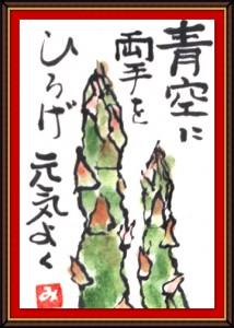 奴奈川絵手紙の会さんの絵手紙2-1