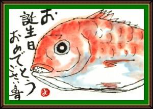 奴奈川絵手紙の会さんの絵手紙3-10
