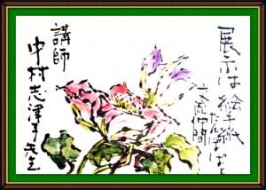 奴奈川絵手紙の会さんの絵手紙3-12