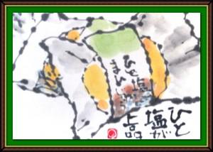 奴奈川絵手紙の会さんの絵手紙3-2