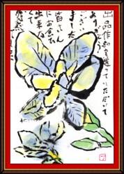 7月の絵手紙1-10