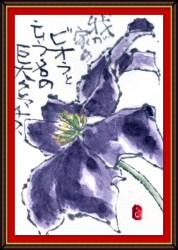 7月の絵手紙1-7