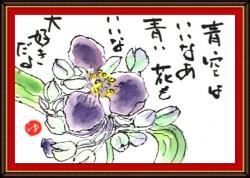 7月の絵手紙3-10