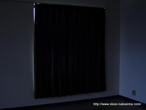 カーテンで光を遮る