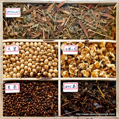 ばたばた茶の材料