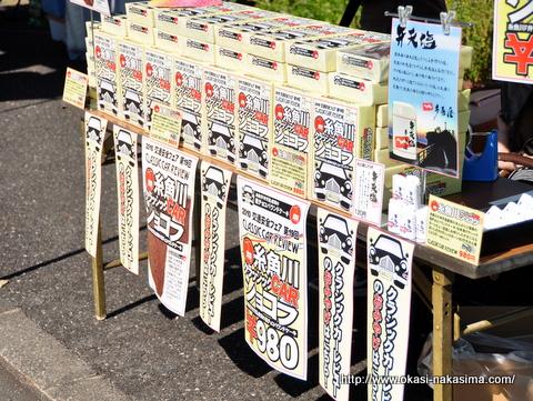 日本海クラシックカーレビューの販売準備