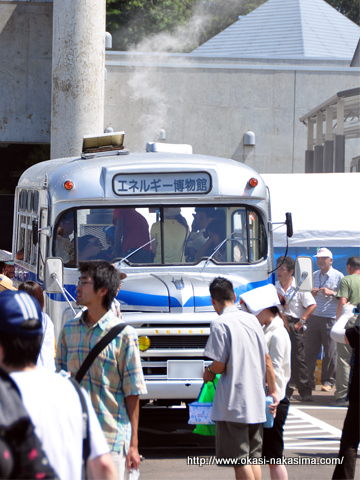 トヨタFC80型ボンネットバス(1950年式)