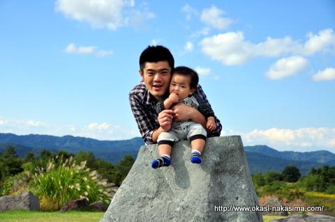 太陽の丘で私と息子