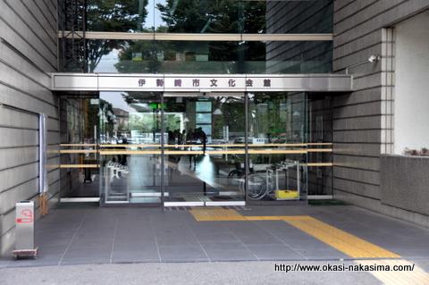 伊勢崎市文化会館入口
