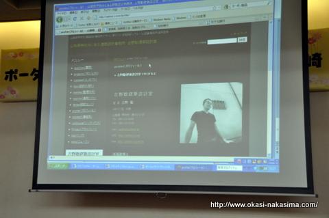 吉野聡建築設計室さんのサイト