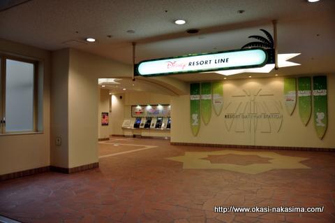 東京ディズニーランドへの駅