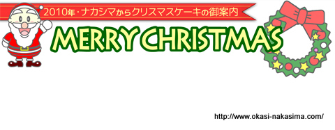 クリスマスパンフレットデザイン途中