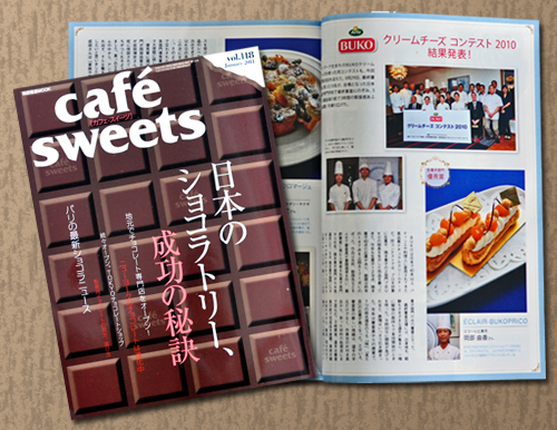 cafe sweets(カフェスイーツ)