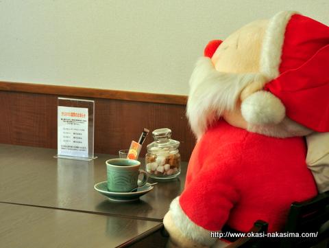 喫茶コーナーのサンタクロース