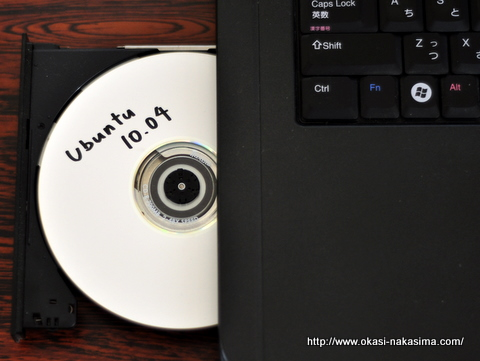 UbuntuのライブCD