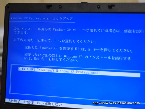 WINDOWS-XPのセットアップ