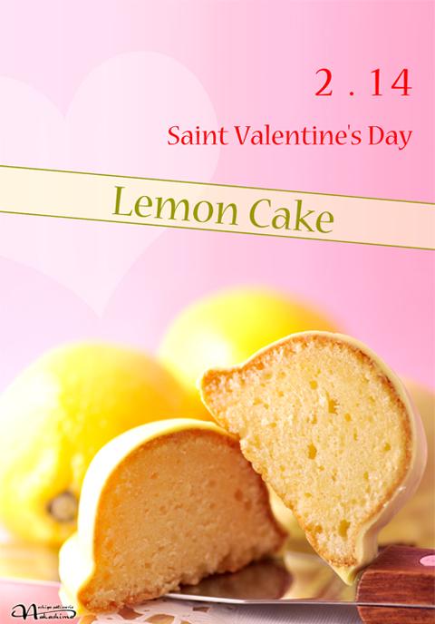 バレンタインデー・レモンケーキのPOP