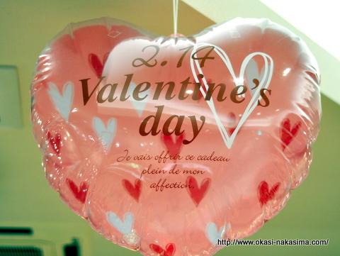 バレンタインのバルーン