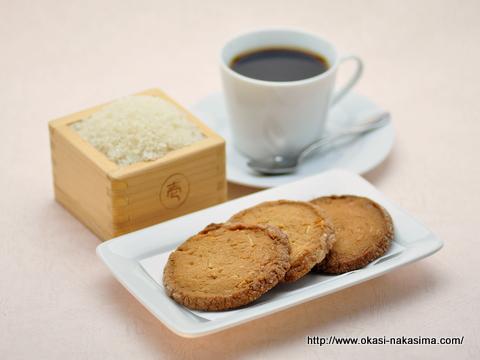 米粉入り黒糖醤油クッキー