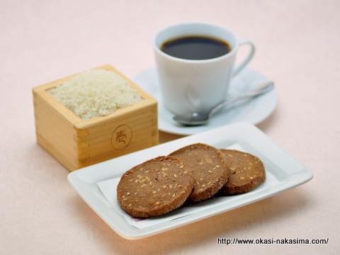 米粉入りチョコナッツクッキー