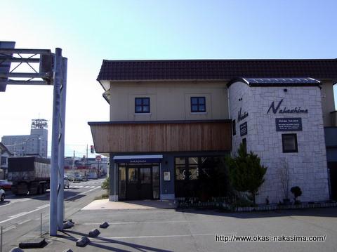 12日のナカシマ糸魚川店