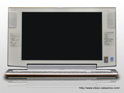 バイオW PCV-W500