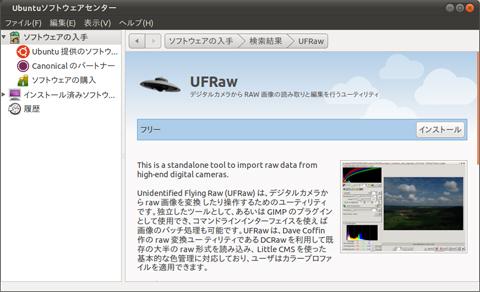 UFRaw