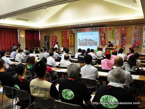 にいがたB級ご当地グルメミーティング in 糸魚川の会場
