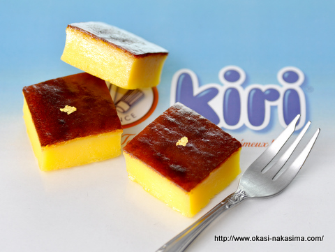 Kiri・コンクール応募用の写真