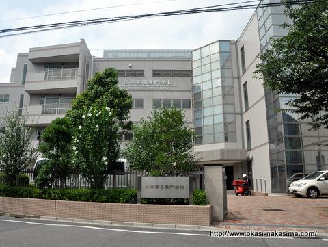 日本菓子専門学校