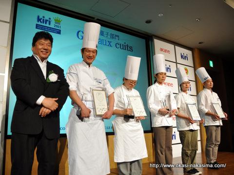 焼き菓子部門の入賞者