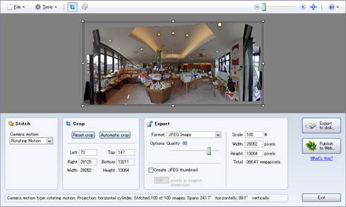 Microsoft Image Composite Editorの画面