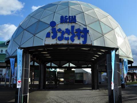 新潟ふるさと村「NIIGATA Sweets Festa 2011」に参加決定