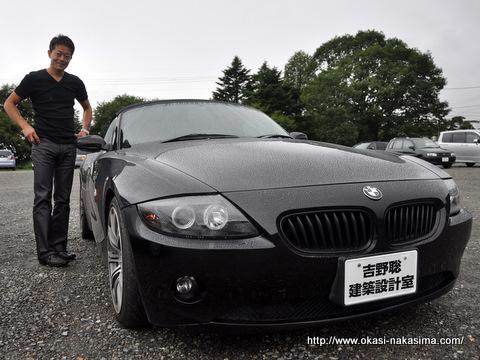 吉野さんの車