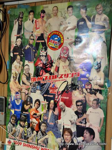 プロレスのポスター