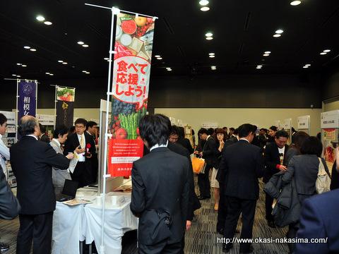 フード・アクション・ニッポン アワード2011交流会
