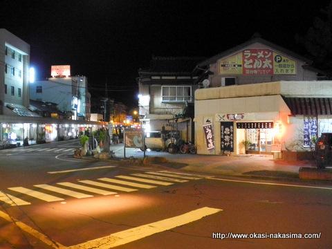 糸魚川駅前