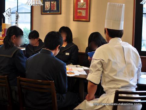 糸魚川中学校の生徒さんたち