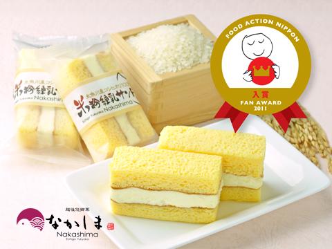 米粉練乳サンド