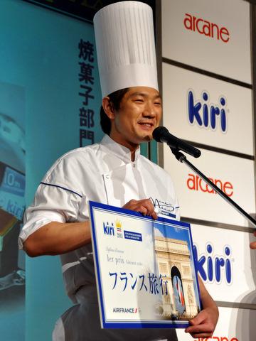 第10回キリクリームチーズコンクール焼き菓子部門最優秀賞受賞