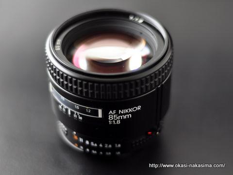 AF NIKKOR 85mm 1:1.8