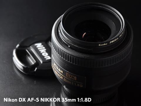 Nikon DX NIKKOR 35mm 1:1.8D