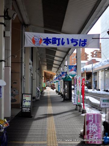 高田の駅前通り
