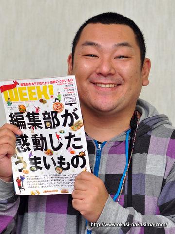 新潟WEEK!副編集長の片山貴宏さん