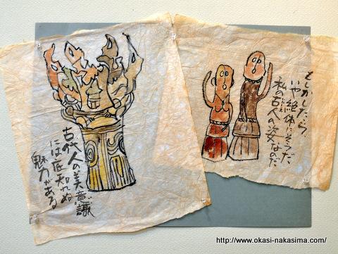 中村先生の絵手紙