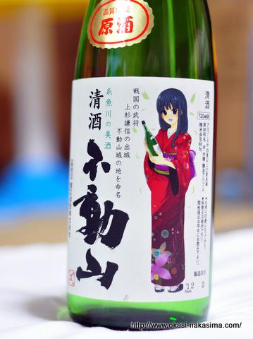 萌え系のお酒