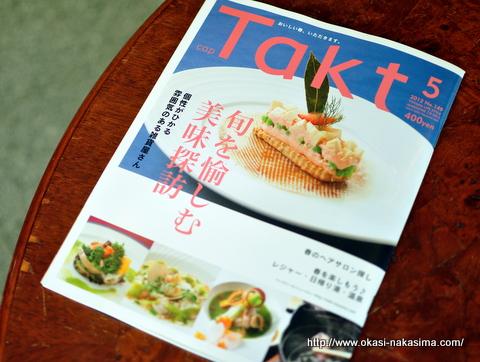 TAKTさんの雑誌