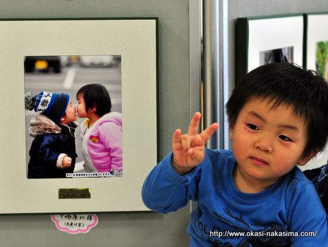 息子と写真