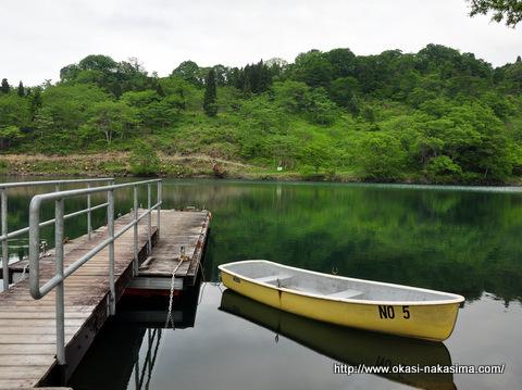 高浪の池とボート
